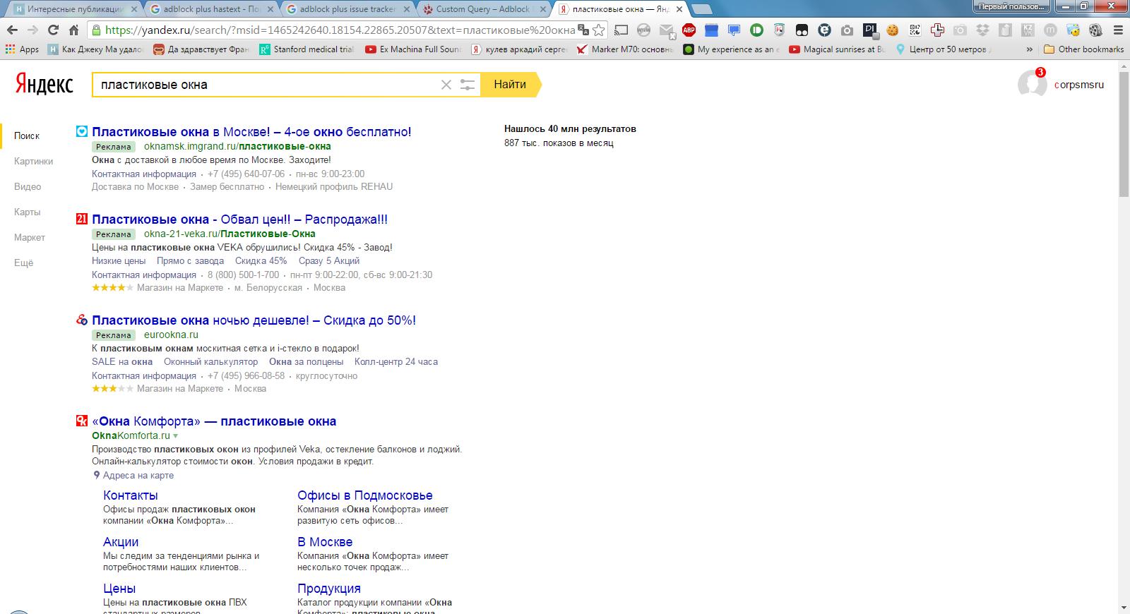 4118 (Yandex (biggest search engine in russia) ads still not